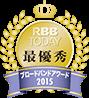 RBB TODAY最優秀賞 ブロードバンドアワード2015